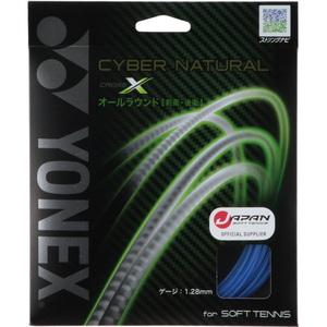 ヨネックス(YONEX) サイバーナチュラル クロス 11m 02(ブルー) YNX-CSG650X