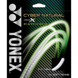 ヨネックス(YONEX) サイバーナチュラル クロス 11m 201(クリアー) YNX-CSG650X
