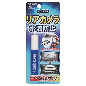 カーメイト(CAR MATE) リアカメラの水滴防止剤 C65
