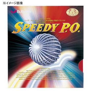 Butterfly(バタフライ) スピーディーP.O. 2 006(レッド) TMS-00260