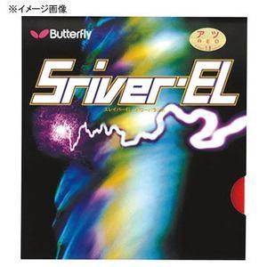 【送料無料】Butterfly(バタフライ) スレイバー・EL 2 006(レッド) TMS-05380