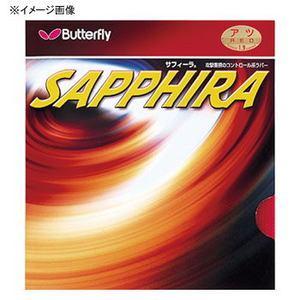 Butterfly(バタフライ) サフィーラ 3 278(ブラック) TMS-05540