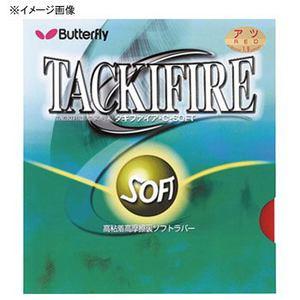 【送料無料】Butterfly(バタフライ) タキファイア・C・SOFT 3 278(ブラック) TMS-05610