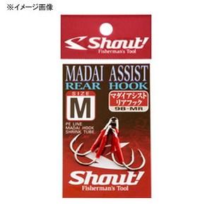 シャウト(Shout!) マダイアシストリアフック 98-MR