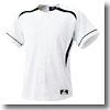 エスエスケイ(SSK) ダミーオープンプレゲームシャツ XO 1090(ホワイト×ブラック) SSK-BW0901
