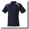 エスエスケイ(SSK) ボタンダウンポロシャツ O 7010(ネイビー×ホワイト) SSK-DRF108