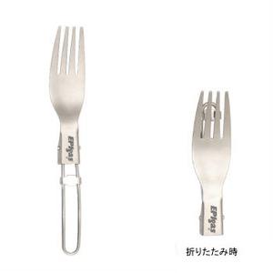 EPI(イーピーアイ) フォールディングチタン フォーク T-8404 フォーク&ナイフ