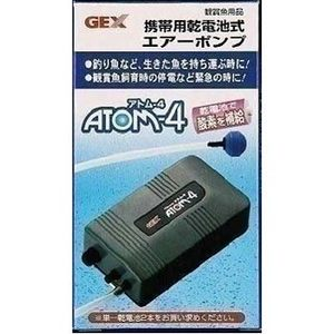 エーワン 電池式エアーポンプ アトム4