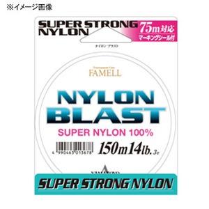 ヤマトヨテグス(YAMATOYO) ブラストナイロン 150m