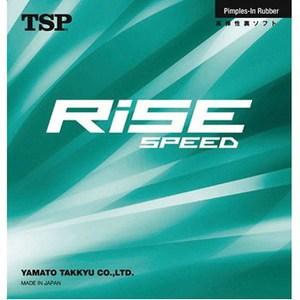 ヤマト卓球 ライズ スピード 5 020(ブラック) YTT-20036