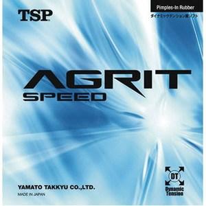 ヤマト卓球 アグリット スピード YTT-20046