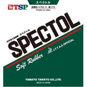 ヤマト卓球 スペクトル YTT-20082