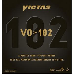 ヤマト卓球 VO 102 YTT-20222 卓球用品
