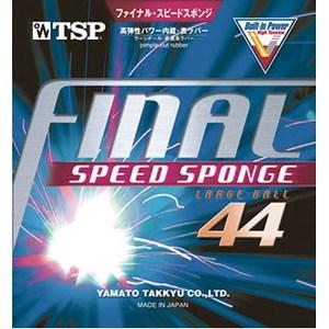 ヤマト卓球 ファイナル・スピードスポンジ YTT-20332 卓球用品