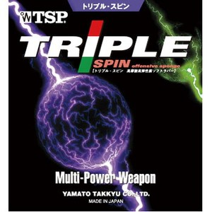 ヤマト卓球 トリプル・スピン YTT-20361 卓球用品