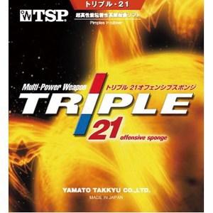 ヤマト卓球 トリプル・21sponge YTT-20561 卓球用品