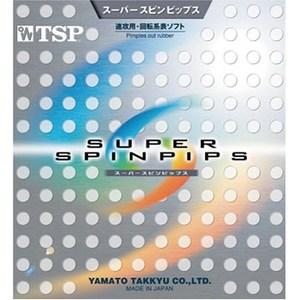 ヤマト卓球 スーパースピンピップス YTT-20812