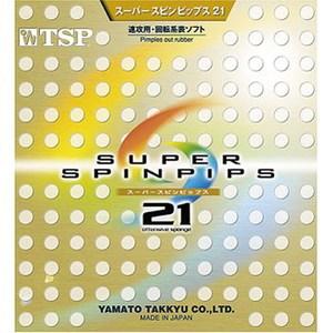 ヤマト卓球 スーパースピンピップス・21スポンジ YTT-20822 卓球用品
