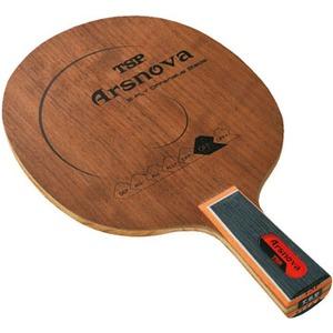 ヤマト卓球 アルスノーバ-CHN YTT-21033 卓球用品
