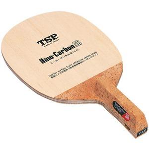ヤマト卓球 ヒノカーボンSR(角丸型) YTT-21312 卓球用品