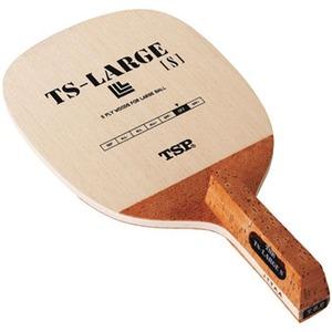 ヤマト卓球 TSラージ S(角型) YTT-21681 卓球用品
