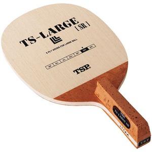 ヤマト卓球 TSラージ SR(角丸型) YTT-21682 卓球用品