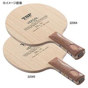 ヤマト卓球 バーサル ST YTT-22065 卓球用品