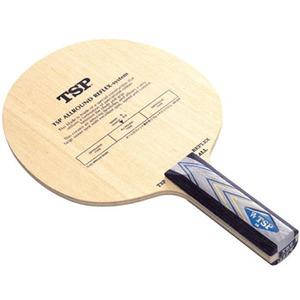 ヤマト卓球 オールラウンド リフレックスシステム ST YTT-22155 卓球用品