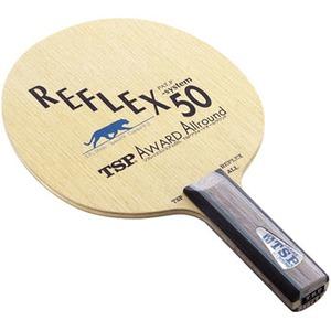 ヤマト卓球 アウォード オールラウンド ST YTT-22435 卓球用品