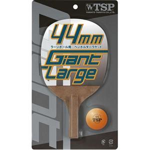 ヤマト卓球 GIANT LARGE 350P YTT-25430 卓球用品