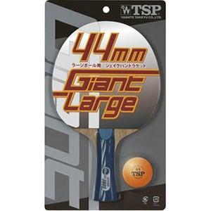 ヤマト卓球 GIANT LARGE 380S YTT-25440 卓球用品
