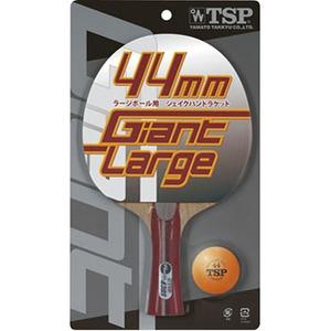 ヤマト卓球 GIANT LARGE 430S YTT-25450 卓球用品