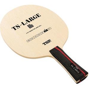 ヤマト卓球 TSラージ YTT-26144 卓球用品