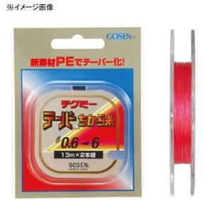 ゴーセン(GOSEN) テクミーテーパーちから糸 13m 2本巻 GT490R046 投げ用ちから糸