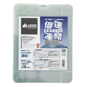 ロゴス(LOGOS) 倍速凍結・氷点下パック XL XL 81660640