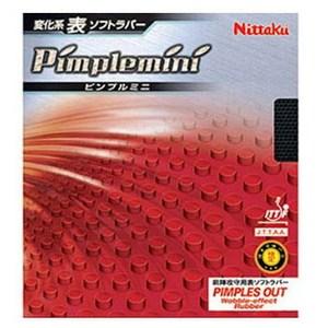 ニッタク(nittaku) ピンプルミニ 2 71(ブラック) NTA-NR8531