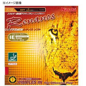 ニッタク(nittaku) レナノス ソフト 3 71(ブラック) NTA-NR8542