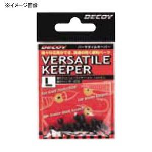 カツイチ(KATSUICHI) デコイ バーサタイルキーパー S
