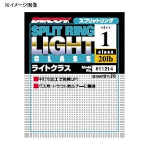 カツイチ(KATSUICHI) デコイ スプリットリング ライトクラス 00 マットブラック