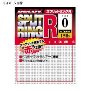 カツイチ(KATSUICHI) デコイ スプリットリングR 00 レッド