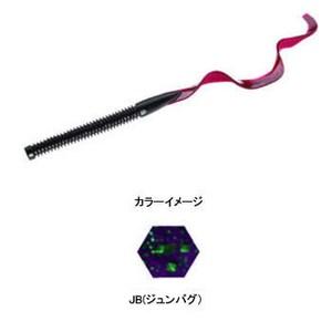 Rapala(ラパラ) Trigger-X Hammer Worm(トリガーX ハンマーワーム) PTXHW10-JB ストレートワーム