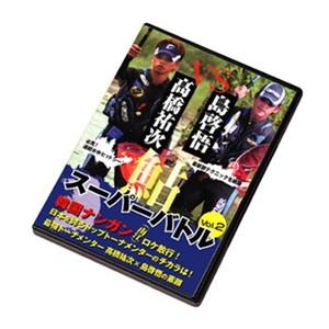 オーナー針DVD鮎スーパーバトル2