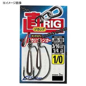 オーナー針ジカリグ JR−10