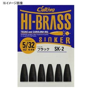 オーナー針ブラスカラーウェイト SK−2