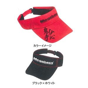 メガバス(Megabass) MEGABASS SUN VISOR(メガバス サンバイザー) フリー ブラックxホワイト