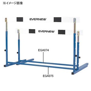 EVERNEW(エバニュー) ハードルEC-2 EGA075 学校体育用品