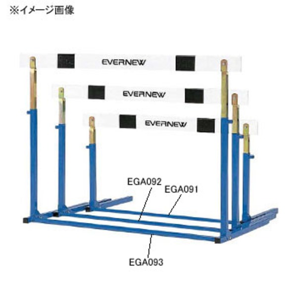 EVERNEW(エバニュー) ハードルEL-3 EGA093 学校体育用品