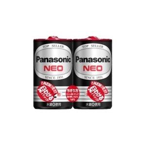 パナソニック(Panasonic) ネオ黒乾電池 単2×2P R14PNB/2VSE