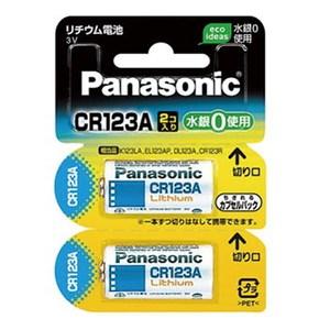 パナソニック(Panasonic) リチウム電池 CR-123AW/2P