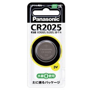パナソニック(Panasonic) コイン型リチウム電池 CR-2025P 電池&ソーラーバッテリー